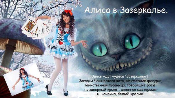 Картинки, чеширский кот открытка с днем рождения